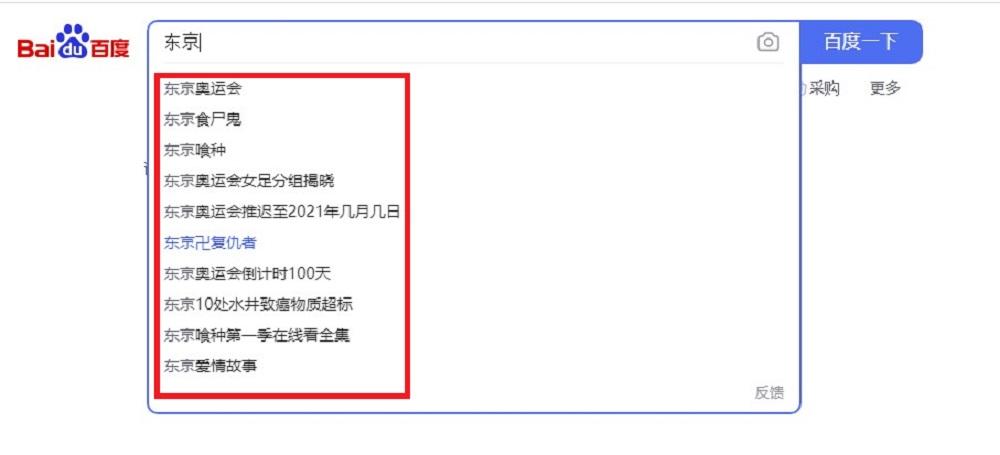 百度 中国 海外リスティング広告